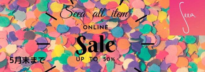 Seea All item Sale