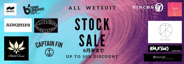 ALL WETSUIT STOCK SALE