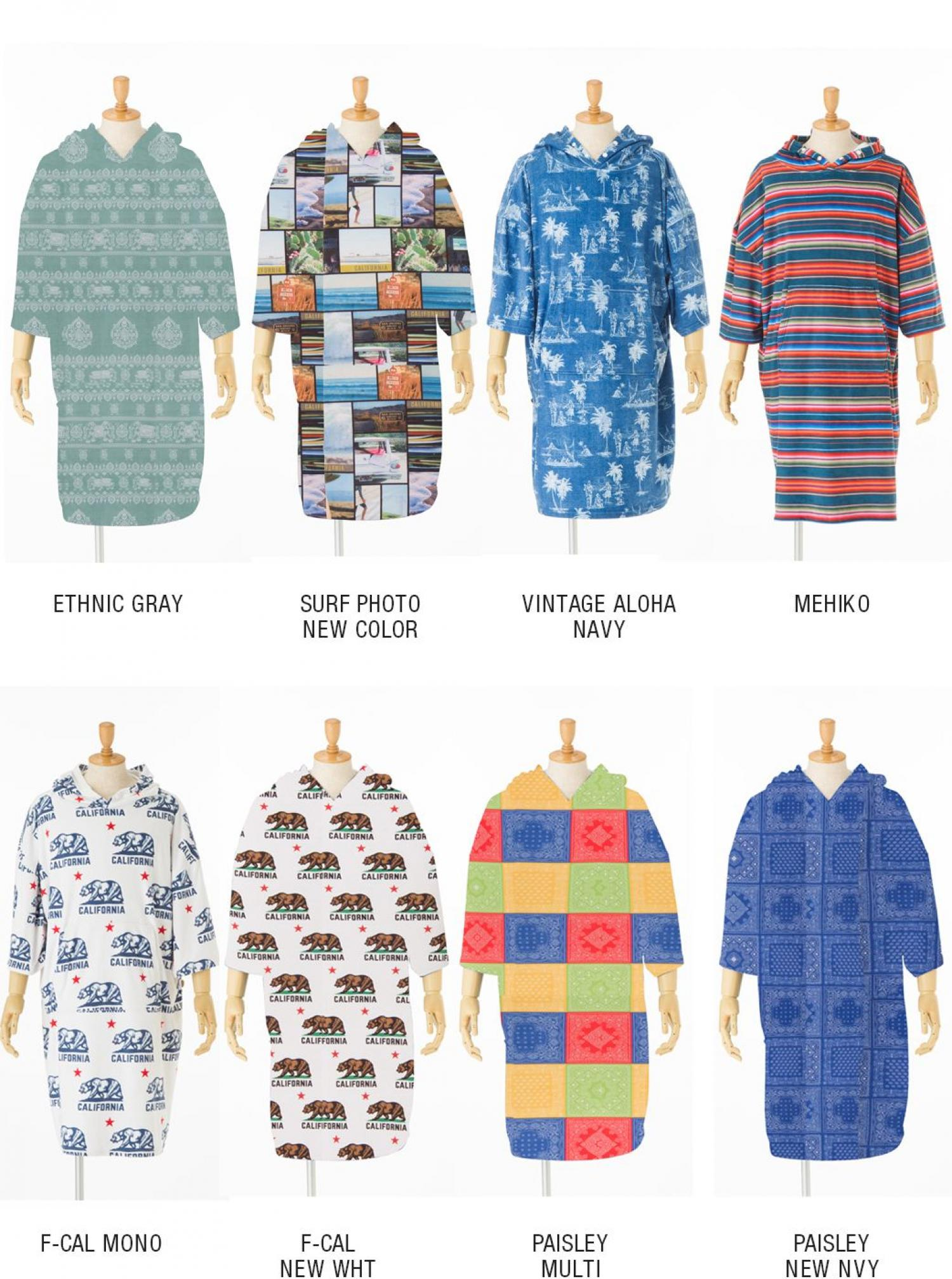 Hem-lifting adjustment system included FRUTION Poncho 2019 models in stock!